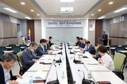 2020년 상반기 연구자문위원회