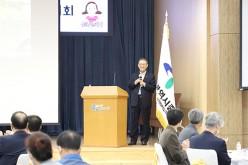 임진혁 원장, 학술대회 기조강연
